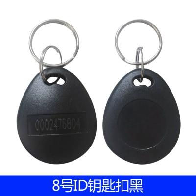 125khz RFID EM4100 TK4100 porte clés étiquettes de jeton porte clés carte didentité en lecture seule contrôle daccès carte RFID