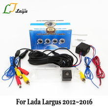 Автомобильная камера заднего вида для Lada Largus 2012 ~ 2016/RCA провод или беспроводной/HD широкоугольный объектив/CCD ночного видения резервная камера