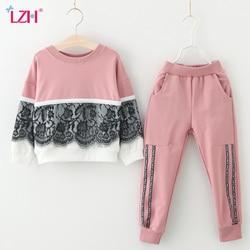 ملابس الأطفال 2019 الخريف الشتاء طفل الفتيات الملابس طقم ملابس دعوى الاطفال ملابس رياضية للبنات مجموعة ملابس