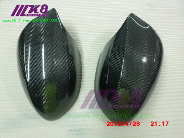 Carbon Fiber Mirror Covers for BMW Z4