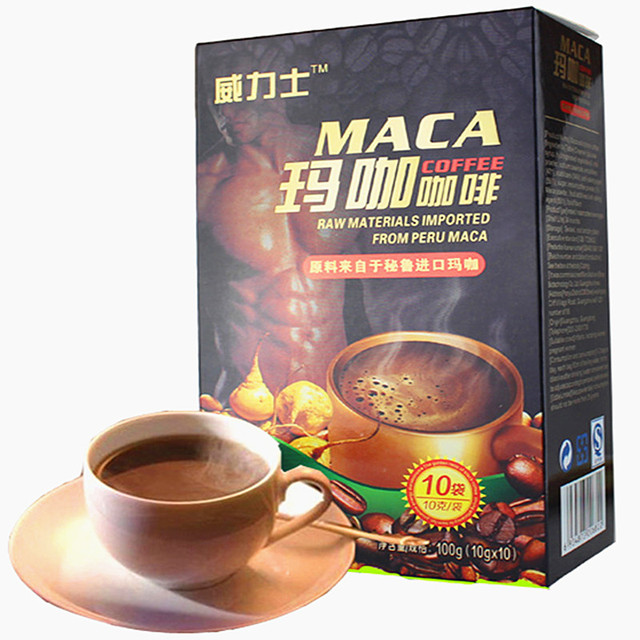 Maca Coffee 80g Natural Instant Improve Sexual Performance Male Aphrodisiac Dried Maca Natural Viagra Improve Sexual Health