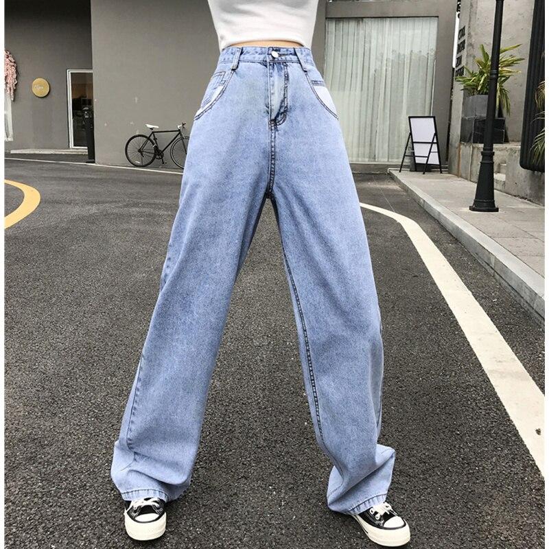 JUJULAND Plus Size Women Denim   Wide     Leg     Pants   Jeans Elastic High Waist Trousers Womens Clothing Casual Bottoms Pantalon 3755