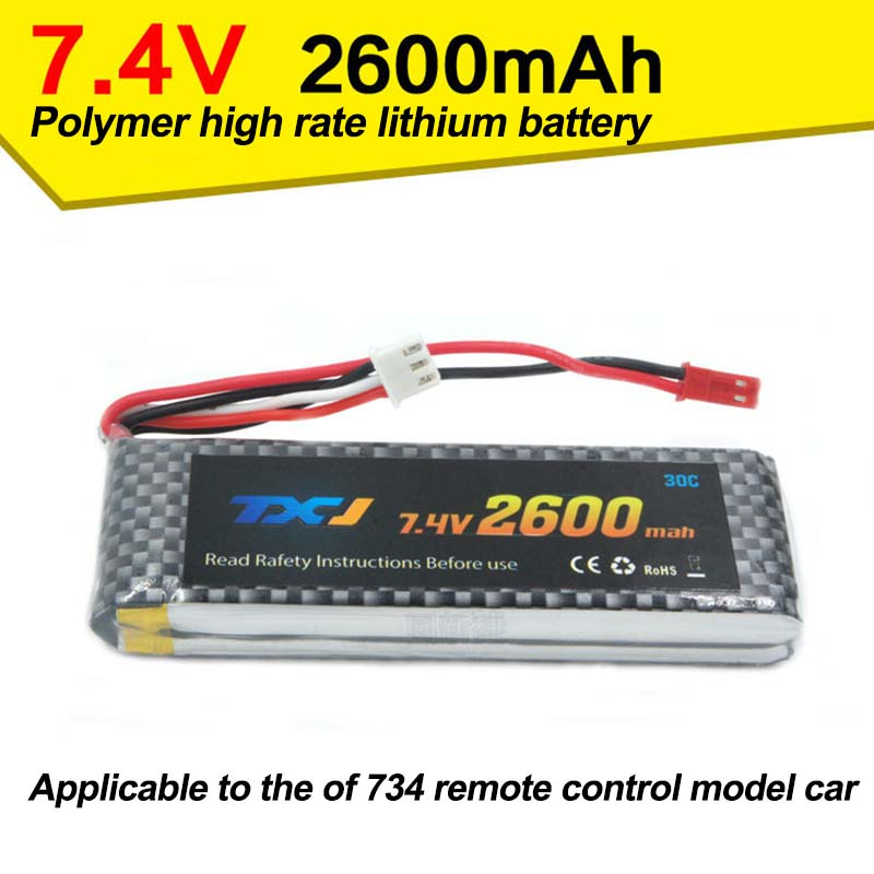 Hanqi 734 model car lithium battery 7.4V 2600MAH 30C-2S lithium polymer battery universal remote control car polymer lithium battery electric gun water gun with remote control car 7 4v 1800mah lithium battery accessories customized toys