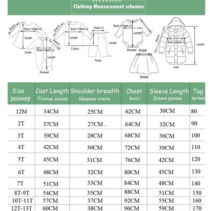 HH Chindren Winter coat for kids jackets teenagers Warm Baby  girls Jackets Thick Kids Hooded Clothes Outerwear Coat boys parka