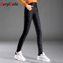 White Down Pants For Women Winter High Waist Plus Size Elastic Long Trousers Slim Pencil Pantalon Femme BerylBella