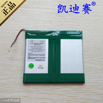 3.7v li po li-ion batteries lithium polymer battery 3 7 v lipo li ion rechargeable lithium-ion for 7.4V 2200mAh DVD EVD DVR MP4