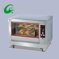12 16 Chickens Roastering Grill Machine GB 268 Vertical Electric Rotation Rotisserie Oven Single Electric Rotation