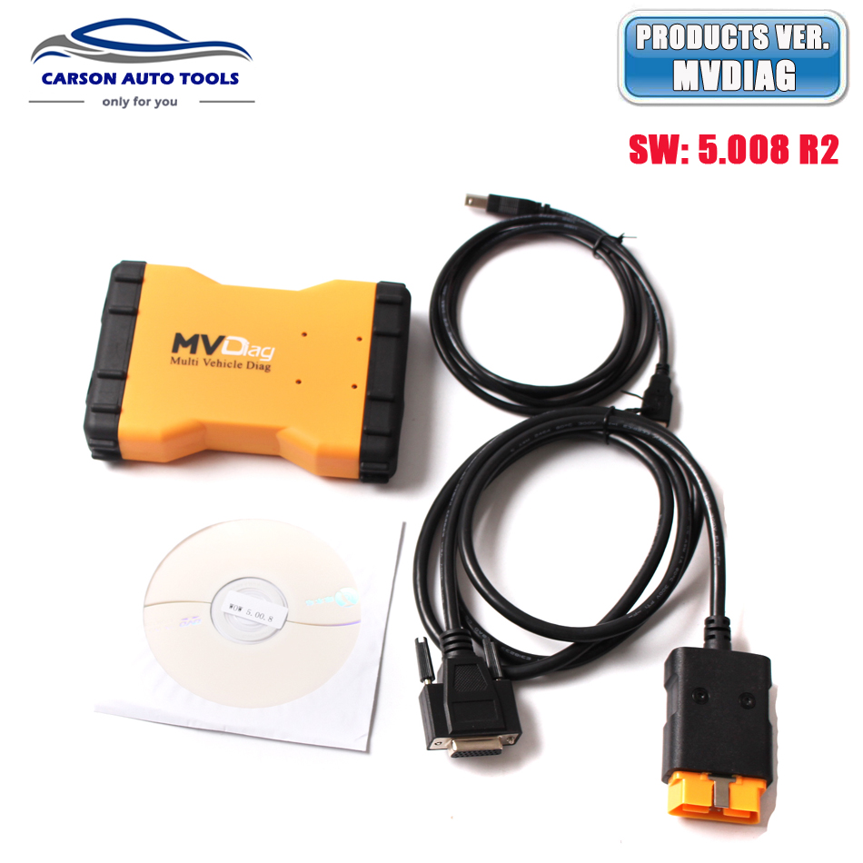 Цена за МВД MVDiag Bluetooth Диагностический Инструмент TCS CDP Multidiag pro Новая VCI Multi Vehicle Software 5.00.8 R2