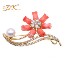JYX Blooming Sunflower Brooch women 9.5mm Pearl natural White Freshwater Pearl and Coral Brooch Pin best coral gift Christmas new free shipping flower jewelry natural 4 10mm black freshwater pearl embellished sunflower floral pin brooch top quality