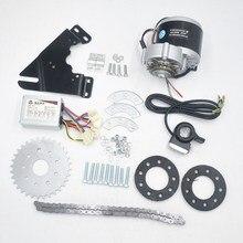 Kit de motorisation de vélo électrique 24/36V, 350W, moteur de dérailleur électrique à vitesses multiples variables