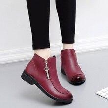 16ฤดูหนาวแฟชั่นใหม่แม่รองเท้าผ้าฝ้ายแบนหนังรองเท้าหนังในผู้สูงอายุสบายลื่นบวกรองเท้ากำมะหยี่