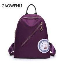 Gaowenli Водонепроницаемый большой Ёмкость сливы цветок печатных Mochila Школьные сумки Для женщин известных брендов рюкзак для подростков Обувь для девочек