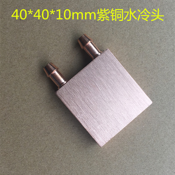 Computer Water Cooling Head CPU Suitable for Pure CopperComputer Water Cooling Head CPU Suitable for Pure Copper