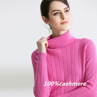 Thick Turtleneck Warm Women Sweater Autumn Winter Knitted Femme Pull High Elasticity Soft Female Pullovers Sweater cashmere tops