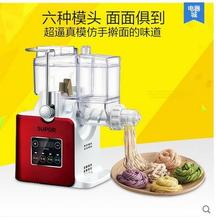 Free shipping MTJE01-180 automatic noodle maker of household mixer intelligent electric noodle press Noodle maker