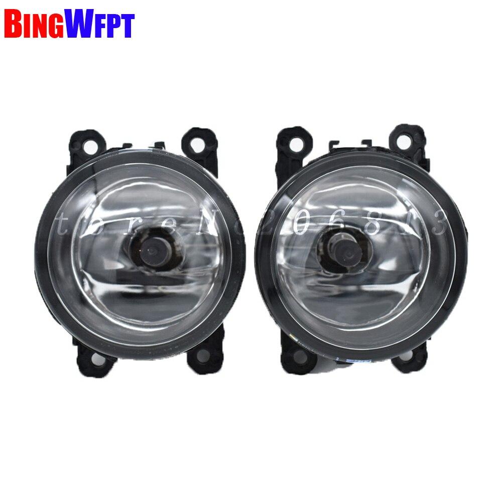 H7 100w Fiat Xenon Upgrade Headlight Bulbs Dip//High Beam Supreme Light 499
