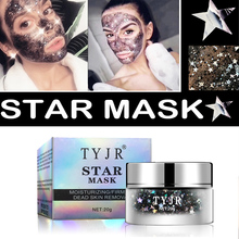 Glitter Glam Glow Peel Off Star Mask Deep Pore Cleanser Blackhead Removal for Acne Skin Oil Control Whitening Face