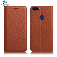 Original PHOPEER Luxury Genuine Leather Case For Vernee Mix 2 Mobile Phone Stand Filp Cover Case