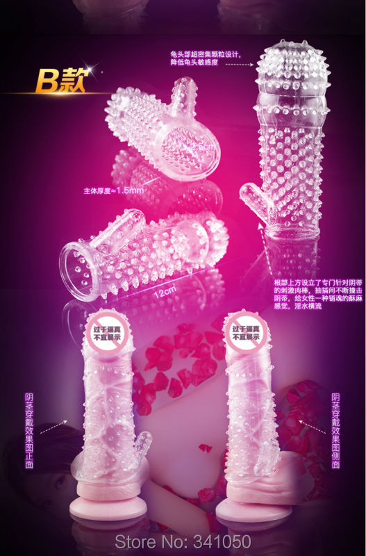 5 Models Delay Crystal Penis Sleeve Textured Extension Reusable Condoms Series for Couple Sex Products Adult Sex Toys for Men 4