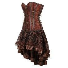 女性コルセットドレス女性のスチームパンク服ヴィンテージハロウィーン衣装ゴシックパンク革コルセットスカートセットプラスサイズ Korsett