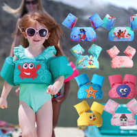 Children Life Jackets Safe Protective Life-Saving Vest Baby Kids Swimwear Safe Arm Ring 2-6Y Inflation-free Buoy Life Jackets