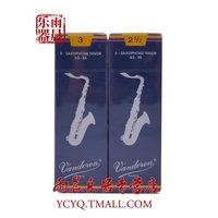 France Vandoren Classical Blue Box Bb Tenor Saxophone Reeds