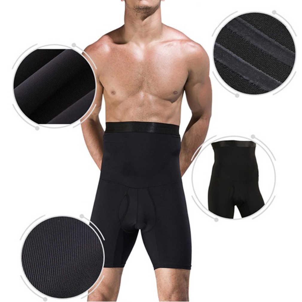 HOT 2019 lato mięśni ćwiczenia zebrać nogi z litego Fitness rajstopy wysokiej talii Skinny Carry pośladek spodenki tonowanie krótkie spodnie