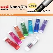Хорошее UNI 0,5-202NDC 0,5 мм 0,7 мм Цветные механического карандаша заправки офиса и школы письменные принадлежности 2 шт./лот