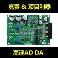 High Speed AD DA Parallel TLC5510 20M AD 125M DA Module FPGA Development Board