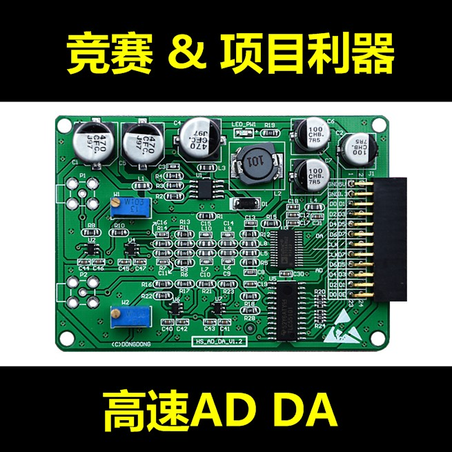 High Speed AD DA Parallel TLC5510 20M AD 125M DA Module FPGA Development Board xilinx fpga development board xilinx spartan 3e xc3s250e evaluation board kit lcd1602 lcd12864 12 modules open3s250e package b