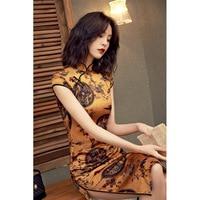 Vintage party Chinese lady Cheongsam dress slim qipao
