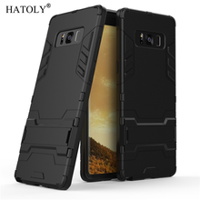 HATOLY For Armor Case Samsung Galaxy Note 8 Case For Galaxy Note 8 Robot Silicone Rubber Hard Cover For Samsung Note 8 N950F