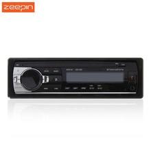JSD-520 12V Bluetooth V2.0 USB/SD/AUX Car MP3 Radio Auto Stereo Audio Player MMC Subwoofer Vehicle 1Din FM Receiver Autoradio