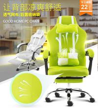Computer Chair Household Office Chair Modern Simple Rotary Chair Boss Chair Can Lie on Electric Games Chair electric can be put down lift haircut chair hairdressing chair
