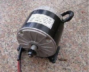 24V Brush Dc Motor