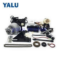 24V 250W Electric Vehicle Conversion Kit MY1018 Electric Tricycle Bike Kit Electric Cicycle Unite Motor Simple Scooter Kit