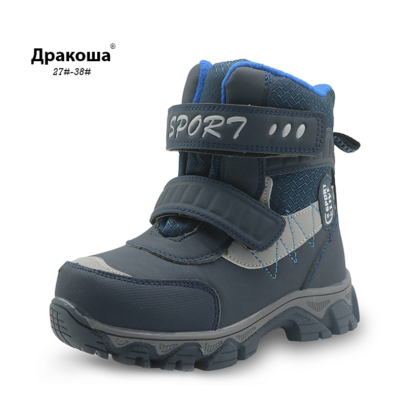 Apakowa Winter Boys Snow Boots Waterproof Ankle Kids Boots Flat Warm Wollen Lining Children's Shoes Plush Winter Boots  For Boys