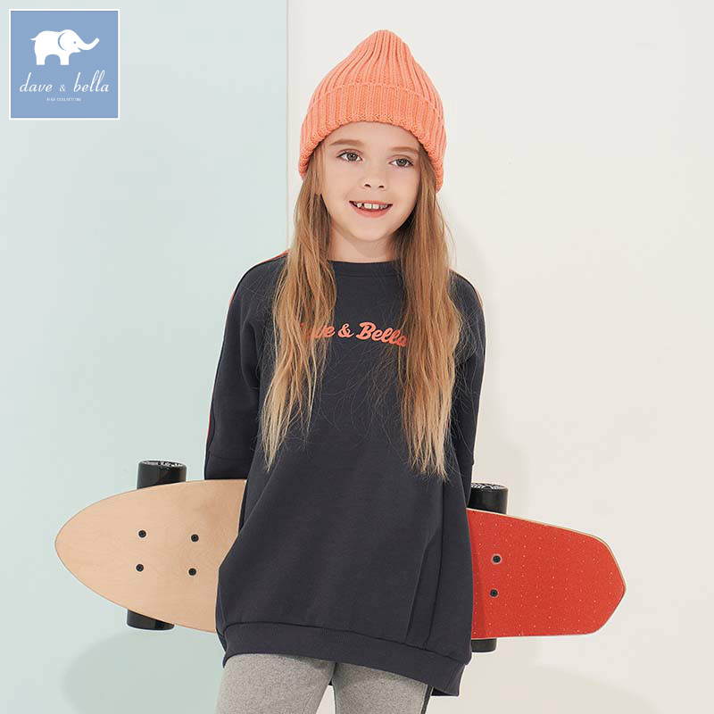 DBK8110 dave bella kids girl 5Y-13Y t-shirt children boutique long sleeve tops baby lovely clothes kids fashion tees spring kids girls t shirt children long sleeve pan collar striped tees fashion baby girl o neck blouse tee tops lovely clothes