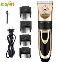 Chat électrique Clipper Pet rasage cheveux tondeuse poussoir animaux toilettage électrique ciseaux chat cheveux tondeuse Cutter 110-240V AC51 A1