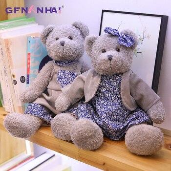 1 unidad 30/40cm linda pareja gris oso de peluche juguetes kawaii vestido de correa oso de peluche juguetes de peluche niños regalos de cumpleaños muñeca
