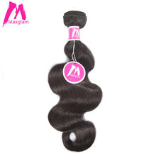 Maxglam Malaysian Virgin Hair Weave Bundles Body Wave Human Hair Bundles Unprocessed Natural Color Free Shipping(China)
