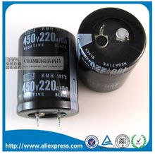 Capacitadores eletrolíticos de alumínio, 220 uf 450 v tamanho 25*40mm 450 v/220 uf capacitor eletrolítico