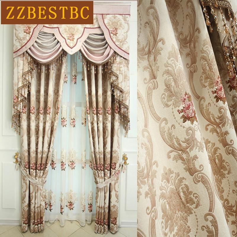 Lussuoso artigianato europeo in rilievo beige tende ad alta ombra per - Tessili per la casa