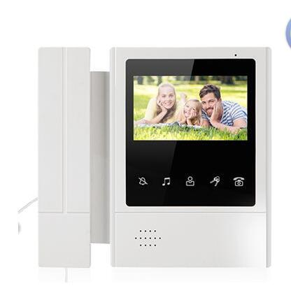 4.3 Inch LCD Display Intercom Video Door Phone XSL-168-L