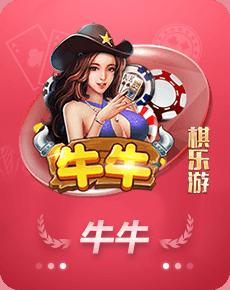 手机版炸金花扑克牌娱乐微壳二七王