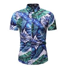 2019 New Men Shirts Summer Print Floral Beach Hawaiian Shirts Men Casual Short Sleeve Hawaii Shirts Chemise Homme Plus Size 3XL bob dong men s vintage wdf floral printed summer hawaii shirt short sleeve retro pattern beach casual hawaiian shirts for luau