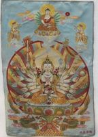 Golden silk embroidery thangka Tibet and Nepal arm guanyin
