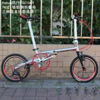 Fnhon CR MO Steel Folding Bike 16 Minivelo Mini velo Bike Urban Commuter Bicycle overall bike V Brake 9 Speed