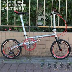 Fnhon CR-MO Steel Folding Bike 16