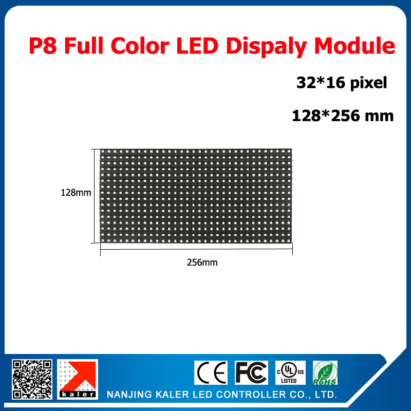 TEEHO P8 SMD Outdoor LED display module 32*16 pixel waterproof 256*128mm p8 led display panel full color